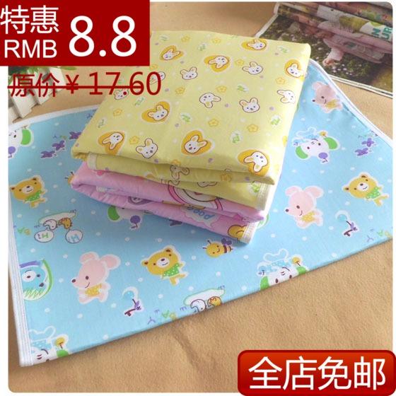 新生儿用品宝宝婴儿尿垫 隔尿垫防水超大纯棉透气月经垫可洗包邮