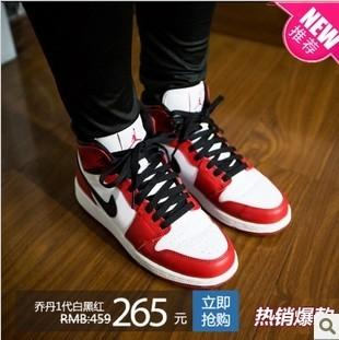 乔1篮球鞋 jordan1乔丹1代篮球鞋男鞋樱木花道aj1黑红图片