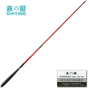 鱼竿 渔具碳素钓鱼竿超轻超硬超细3.6 4.5 5.4 6.3米钓竿特价包邮