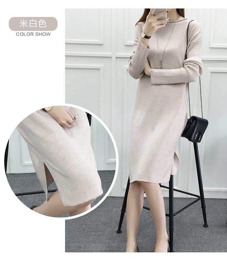 定制秋冬中长款羊绒衫女韩版套头打底毛衣修身百搭针织羊毛连衣裙