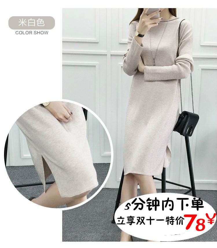 定制秋冬中长款羊绒衫女高领加厚套头打底毛衣百搭针织羊毛连衣裙