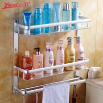 一卫太空铝浴室卫生间洗手间卫浴置物架壁挂 2层厕所洗漱架子
