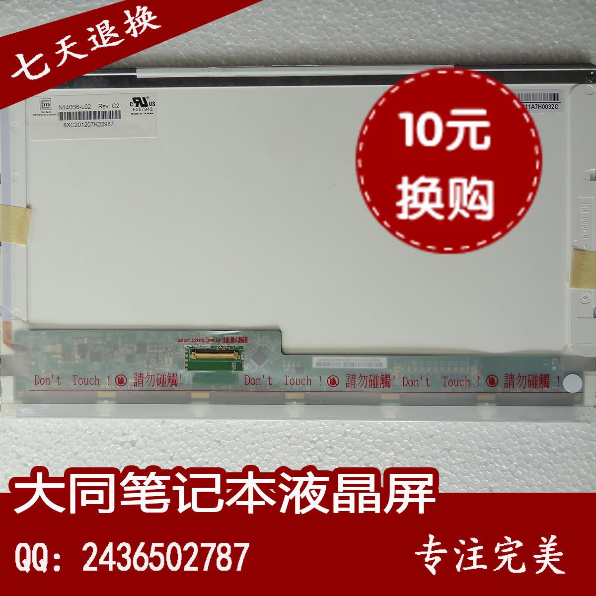 Комплектующие и запчасти для ноутбуков N4020 M4040 N4030 N4050 N4110 M4010 Жидкокристаллический дисплей