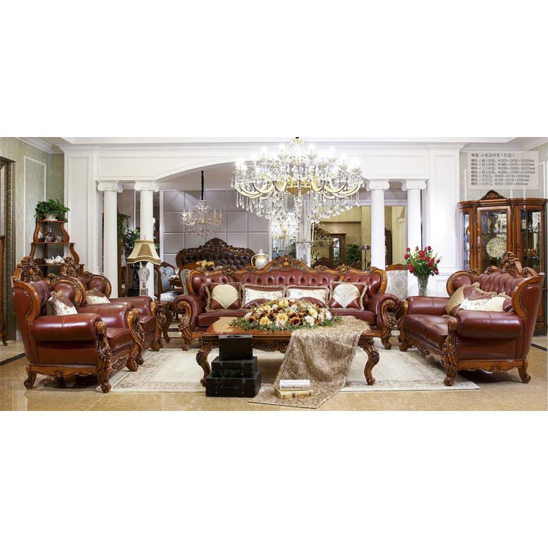 美式沙发组合 实木沙发 真皮沙发 客厅家具 实木欧式家具 定制