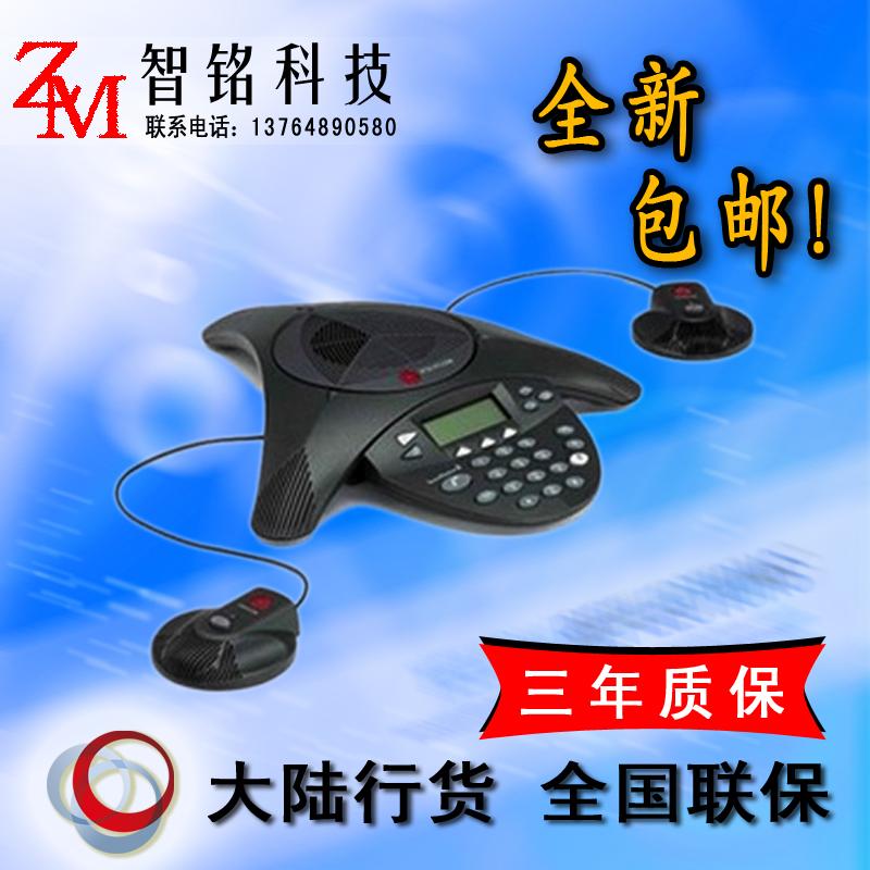 Оборудование для конференц-связи Polycom  SoundStation2 EX
