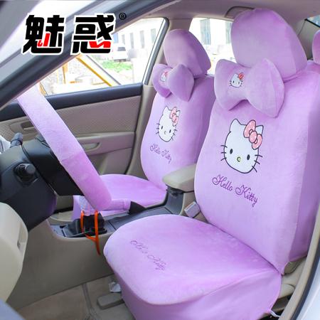 Цвет: kitty фиолетовый