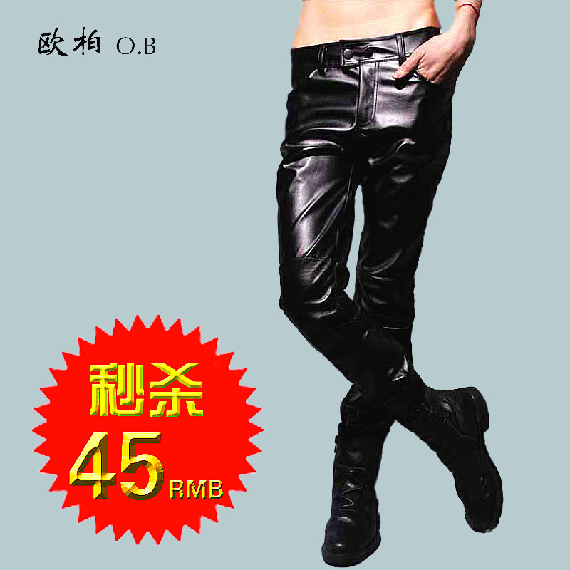 13 spring men's pants, Korean fashion Pu leather pants Slim pants, boys skinny long pants, motorcycle pants