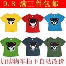 Six clothing short-sleeved T-shirt male and female children summer 2013 new children Teddy Bear 3