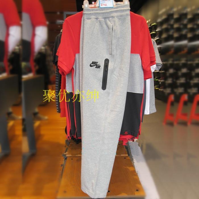 Брюки спортивные Nike 577513