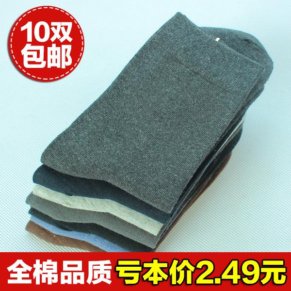 10双包邮厂家批发全棉男袜子男人袜商务袜纯棉纯色休闲秋冬季中筒