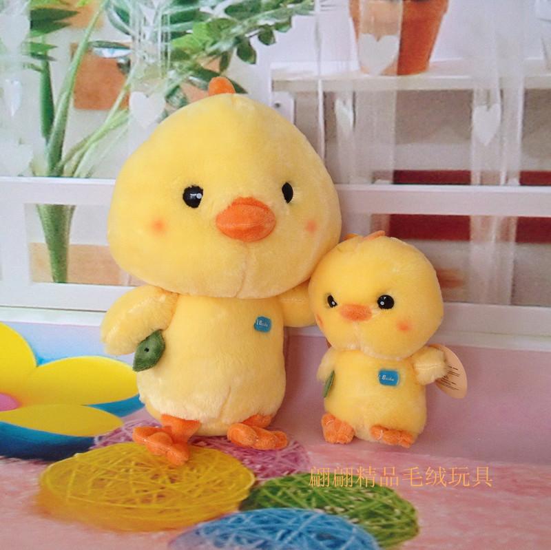 (49元)2:积木bobo熊猫toto鸡婚庆小公仔挂件毛绒玩具挂饰娃娃娃娃loz正版起件器使用方法图片