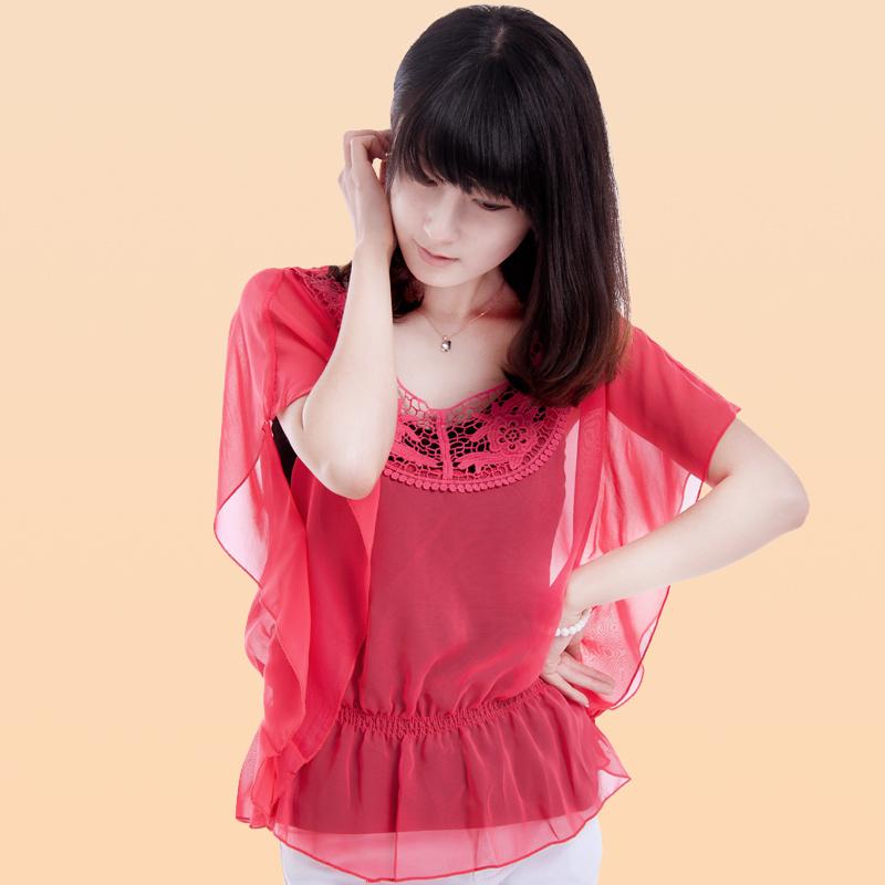 Блузка Basic life x0002