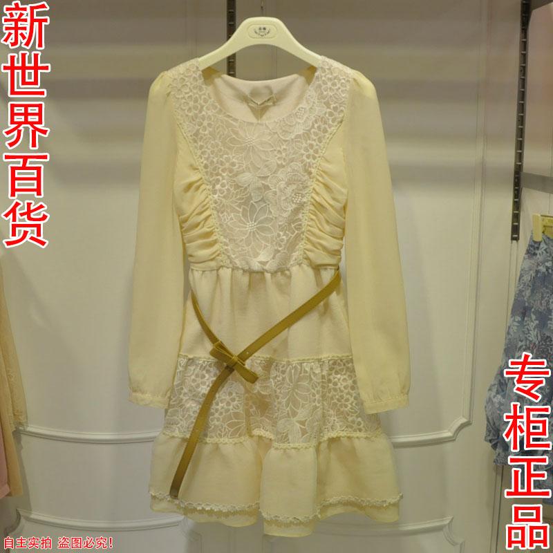 Женское платье ChuGe c51a569 2013 598