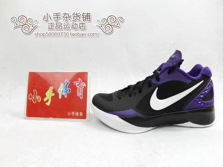 баскетбольные кроссовки Nike Zoom Hyperdunk 2011 LOW 487638