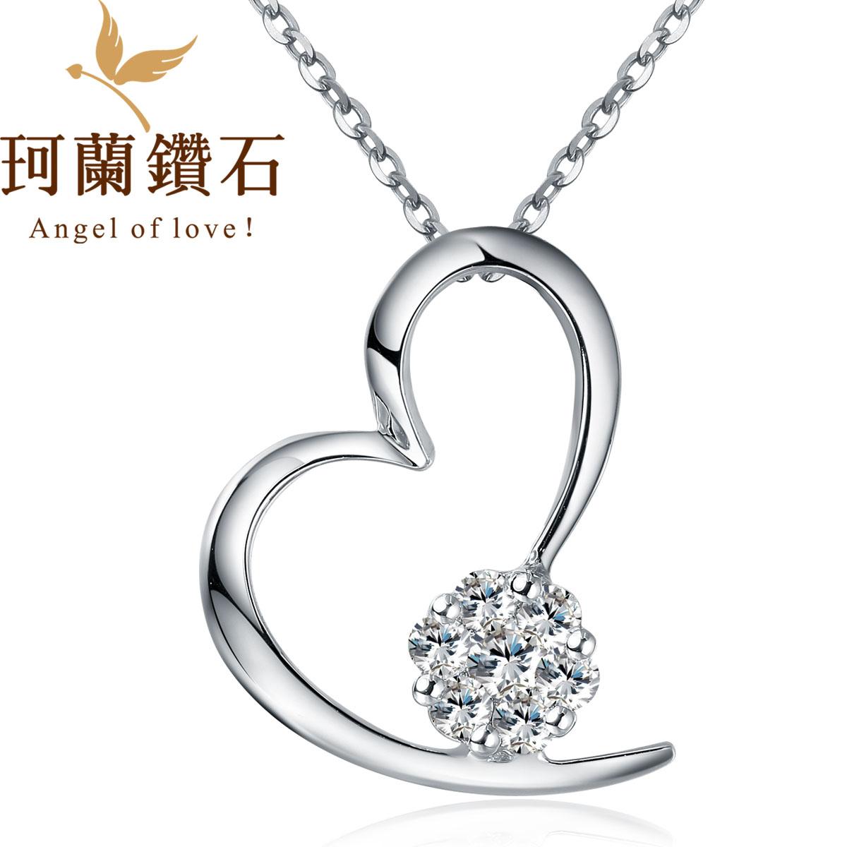珂兰钻石 18K白金完美心形吊坠项链群镶项坠女 正品专柜 S心怡