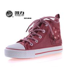 2014新款回力高帮童鞋 儿童帆布鞋 男女童韩版潮鞋学生休闲板鞋图片