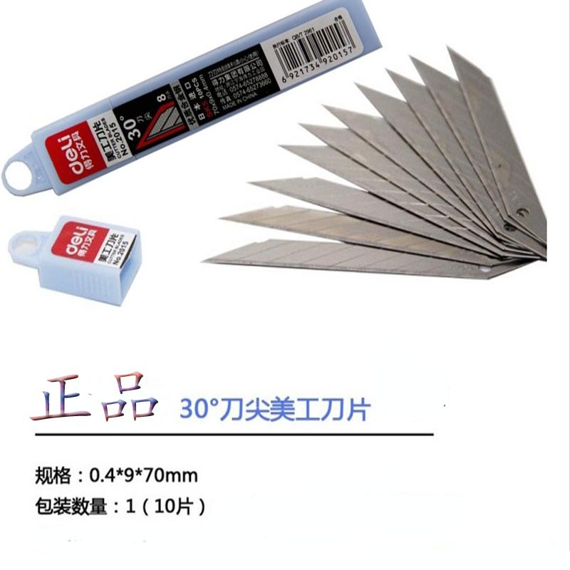 Genuine original effective blade carving blade mobile phone film blade lattice film film tools