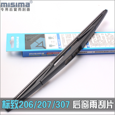 MISIMa mark after Peugeot 307 Rear wiper wiper blades 206/207/406 Sega wiper assembly