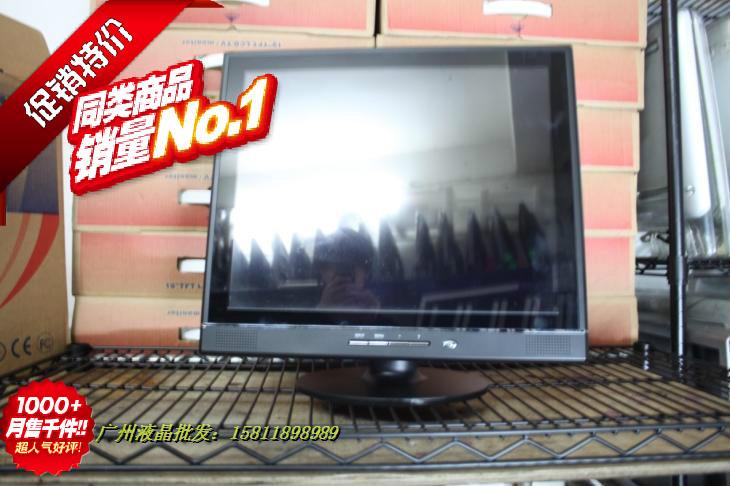 ЖК-монитор Монтаж новых DIY 18 дюймовый экран LCD-TV-AV три в один специальный оригинальный LG экран