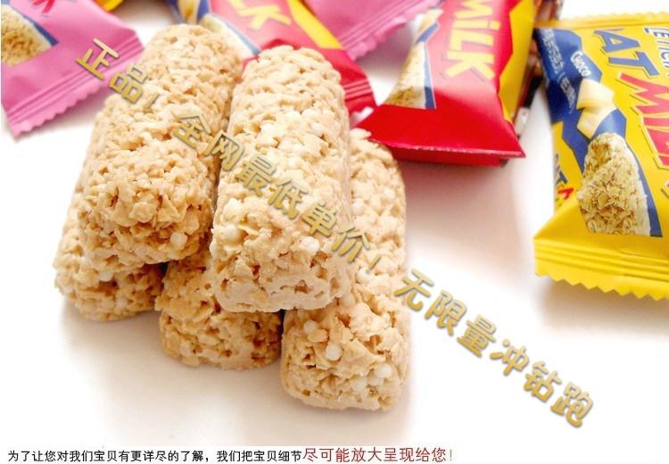 圣诞节麦德好燕麦巧克力独立糖果 喜糖营养麦片 零食特价正宗包邮