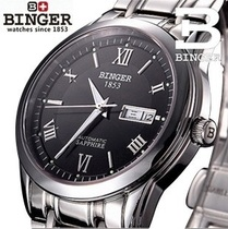 Genuine Swiss BINGER accusative hollow automatic mechanical watches men watches men watch business waterproof watches