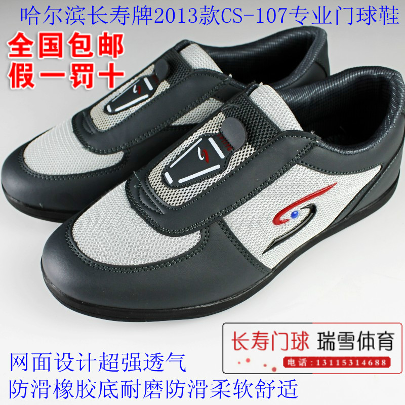 Longevity brand CS-107 sneakers 2013 new croquet stick croquet croquet stick feet sneakers