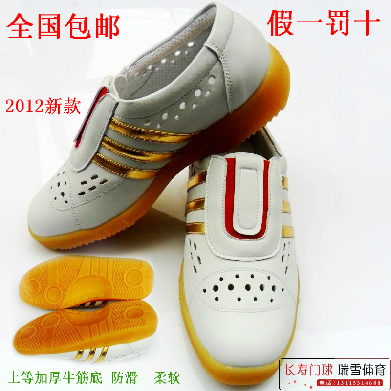 Longevity Taobao shop-long CS-105 summer multifunctional special footwear such as sneakers bar-bar