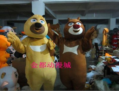 Factory direct special Xiong Xiong Erguang forced to go head doll clothing cartoon bear infested clothing