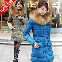 women super thick white duck down raccoon fur collar slim Down