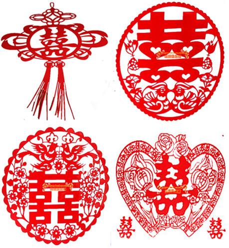 锦绣缘 双喜字贴结婚用品剪纸窗花花框带四喜灯笼鸳鸯龙凤中国结