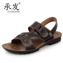 承发夏季男士休闲男凉鞋韩版潮男皮凉鞋沙滩凉拖鞋透气正品男鞋