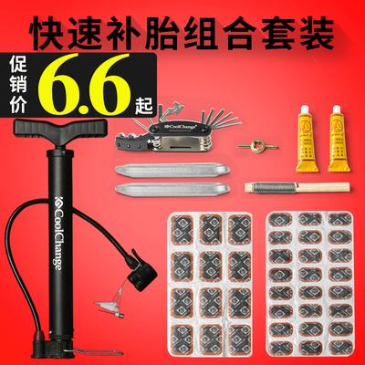 自行车补胎工具套装电动摩托车补胎胶片山地单车真空补胎胶水组合