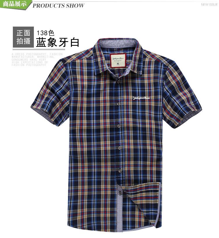意邦奴短袖衬衫 专柜正品衬衣 2013新款 休闲男士纯棉衬衫130028