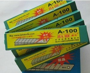 The knife blade knife blade for cutting paper size with large knife 10 pieces per box