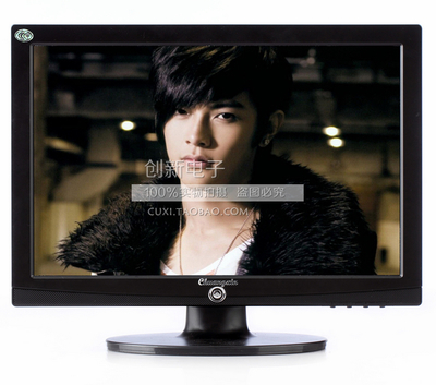 The new 14-inch widescreen high-brightness LED LCD TV  Display  with HDMI HD  USB interface