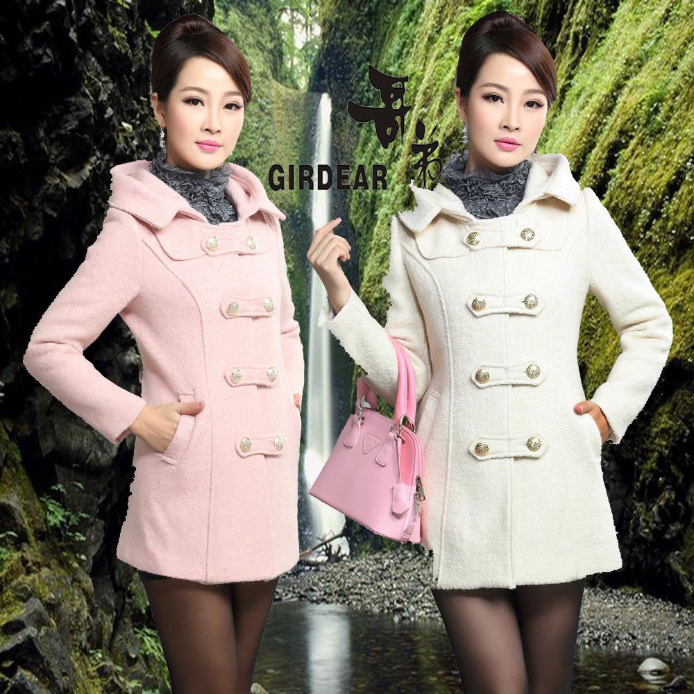 женское пальто GeDi 13 GeDi