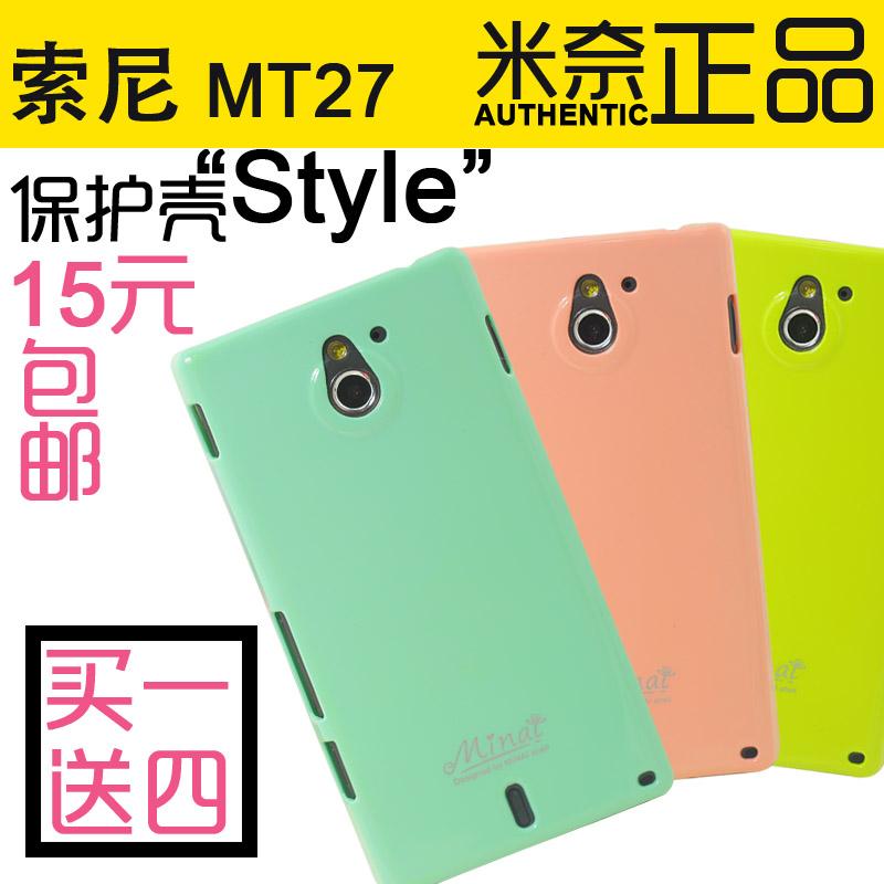 Чехлы, Накладки для телефонов, КПК Other brands Sony MT27I Простой стиль