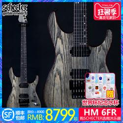 新品SCHECTER斯科特HM6FR7弦重金属电吉他40周年定制款韩产进口