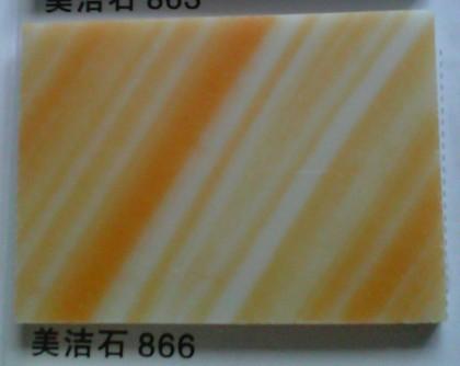 Прозрачный камень Xinban  866