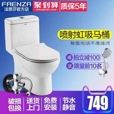 法恩莎卫浴质量好吗,金牌卫浴和法恩莎哪个好