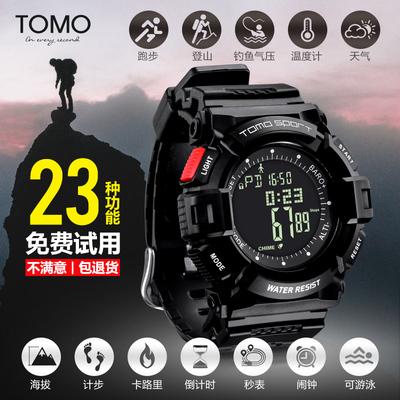 tomo天摩登山手表怎么样