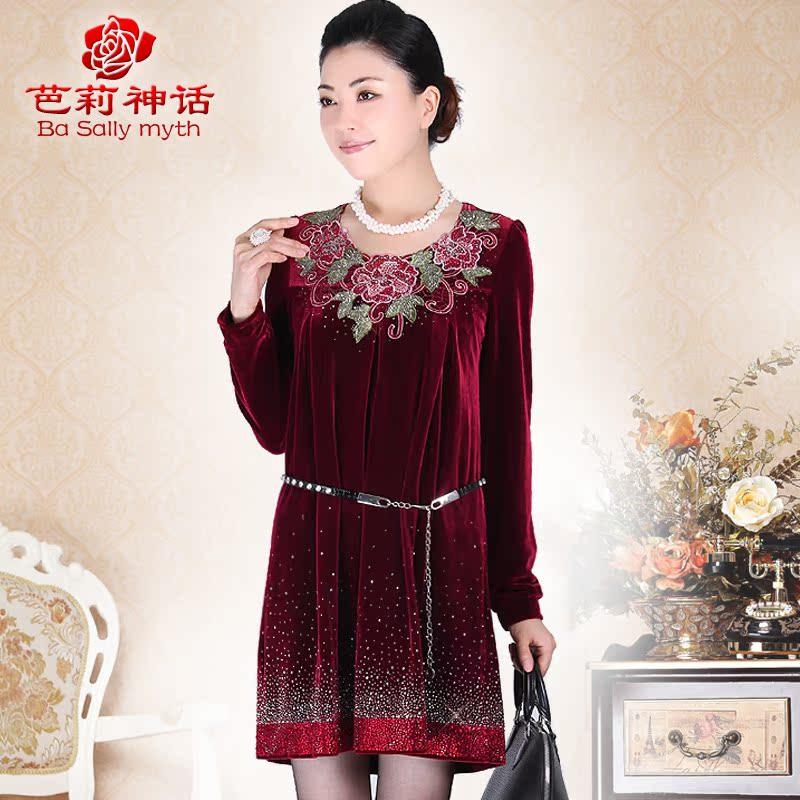 中老年秋装新款连衣裙 精美刺绣妈妈装连衣裙 奢华烫钻丝绒连衣裙