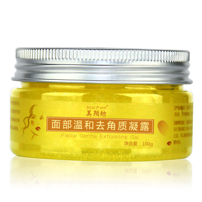 Facial Exfoliating Gel 100g gentle face full body hand and foot scrub exfoliating cream gel free shipping