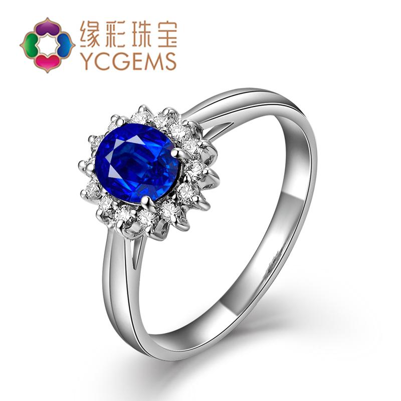 天然斯里兰卡蓝宝石 0.759ct18k白金镶钻戒指 花之恋 国检椭圆形