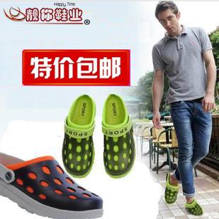 Тапочки для дома Корейская версия мальчик обувь модные летние стили города отверстие skid обувь Тапочки массаж куб воды