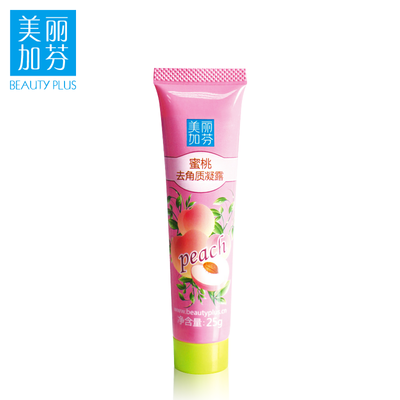 US Lijia Fen Peach Gel 25g gentle exfoliating scrub to improve skin dull shipping