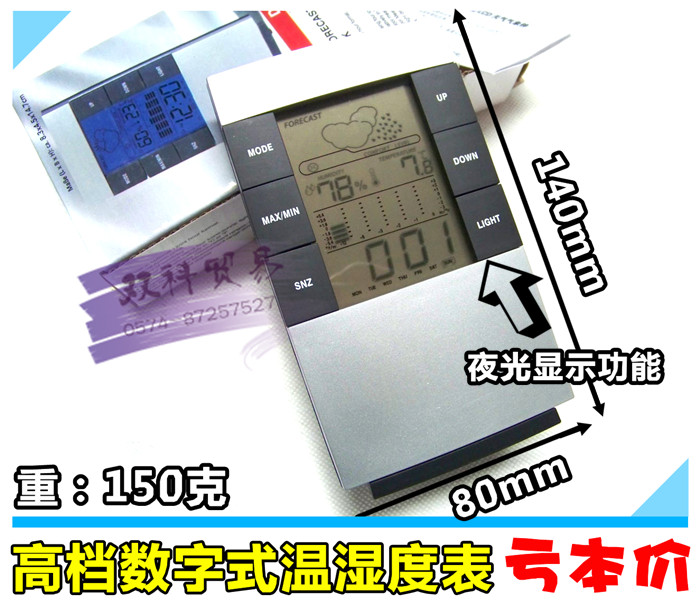 Гигрометр Корабль форма HTC-2 электронных температуры и влажности датчики с подсветкой датчики температуры и влажности отображения особенностей ультра низкие цены