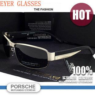 Солнцезащитные очки 8485 Мужчины Утонченные, Элегантный стиль, Индивидуальный, Авангардный стиль, Комфортные
