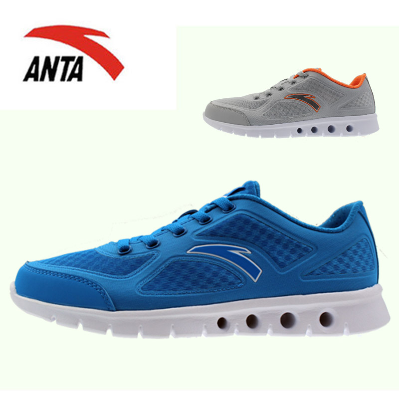 2013 new Anta Anta men's authentic Shoes Sneakers men's comprehensive training shoes running shoes 61321703-2-4
