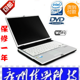 Used Laptops Fujitsu S823013 inch ultra-thin dual-core Core Duo wireless seconds X61